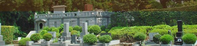 雲龍山 西照寺